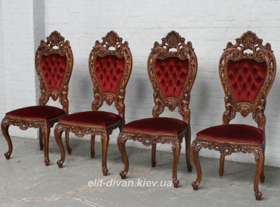 стулья в стиле роко на заказ