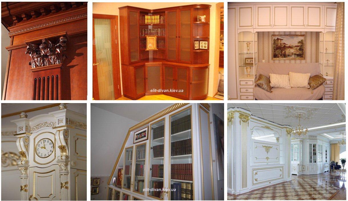 шкафы в стиле классицизма
