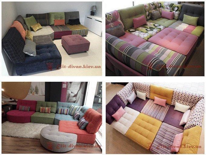 цветные модульные диваны