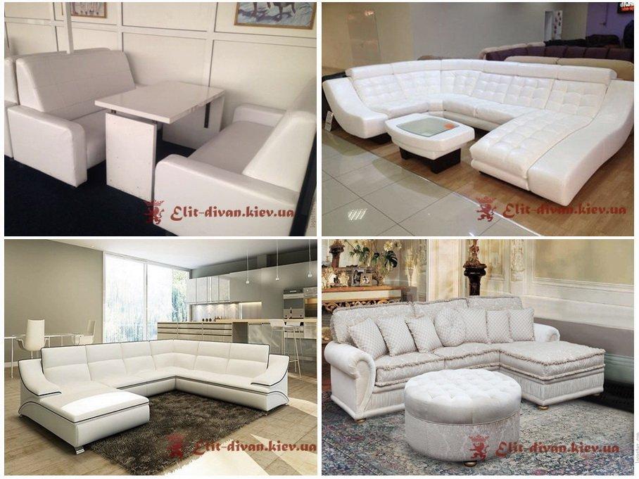 белые п образные диваны на заказ Киев