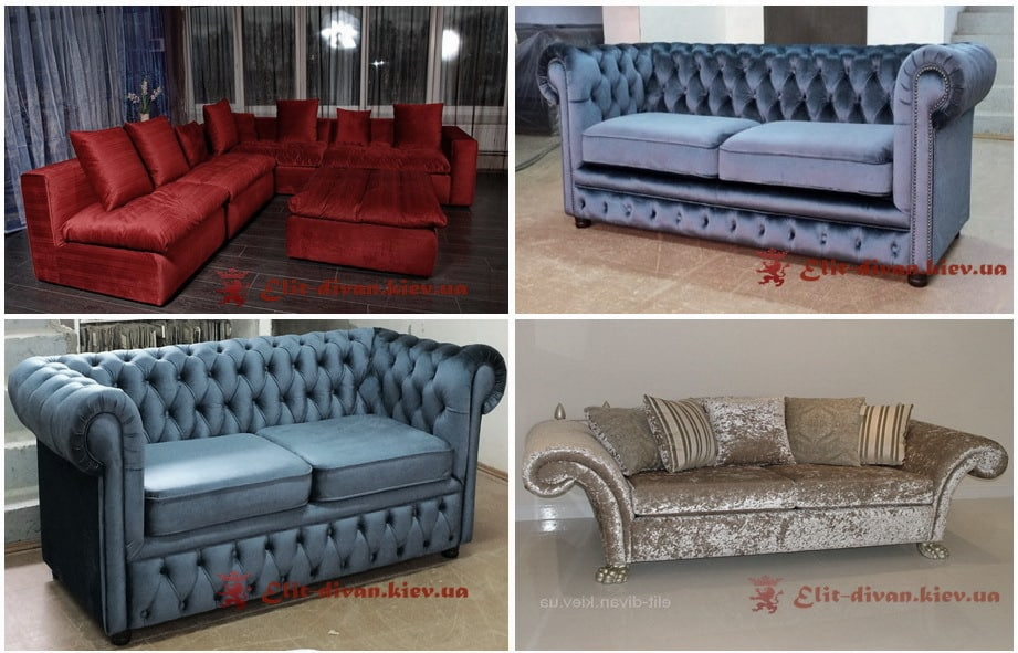 мягкая мебель из велюра