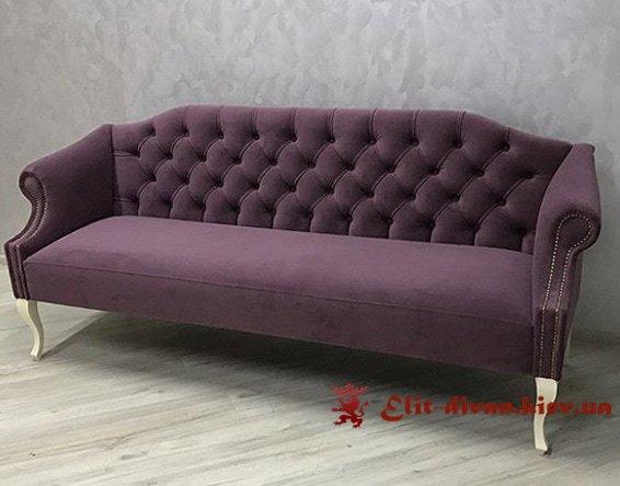 сиреневый прямой дизайнерский диван