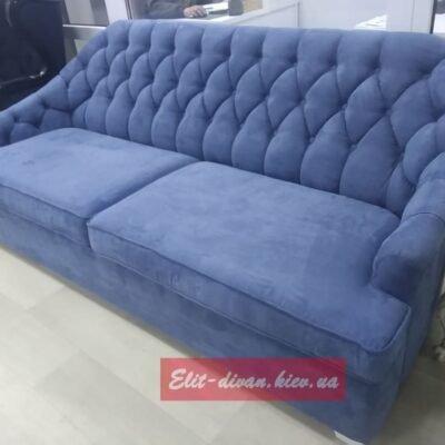 темно синий диван раскладной
