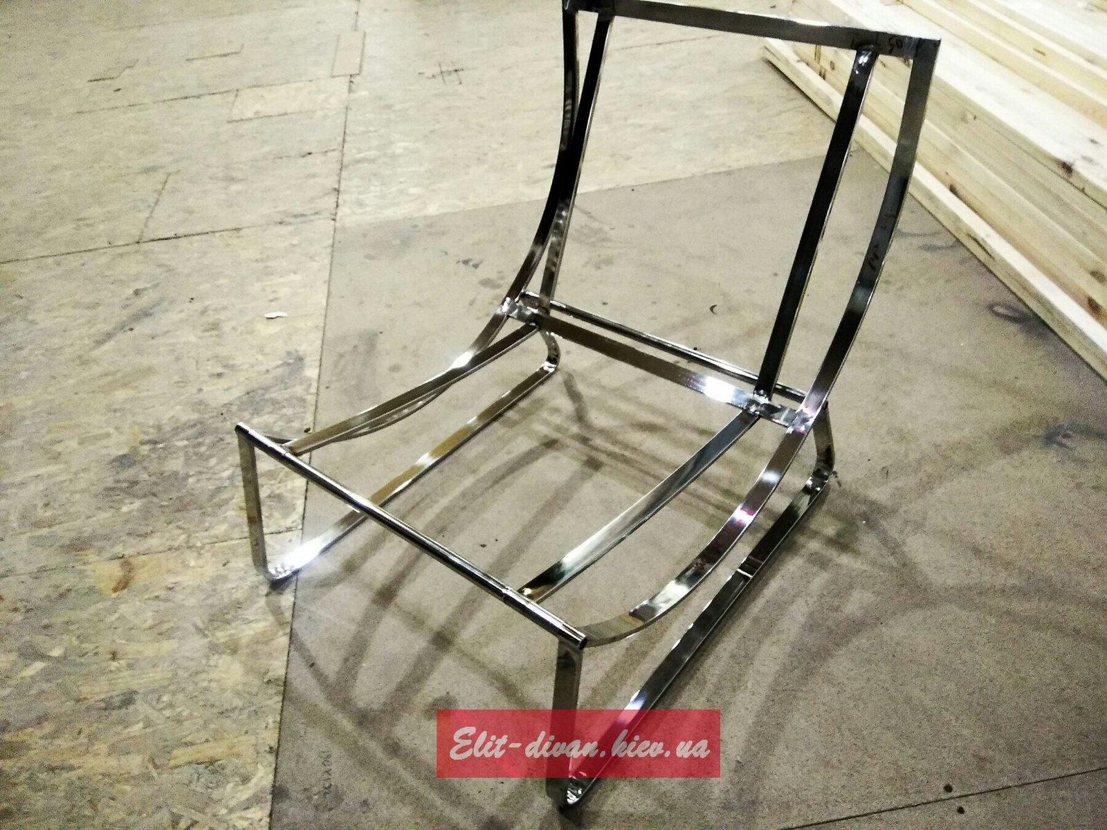 металлический каркас кресла