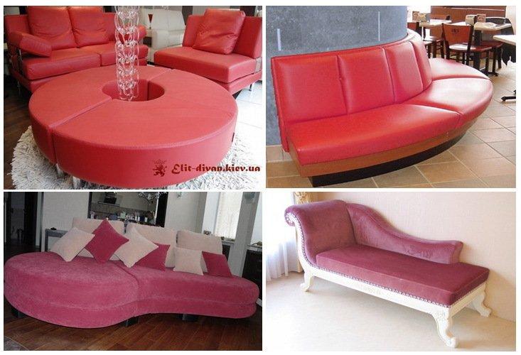 кресла розового цвета на заказ