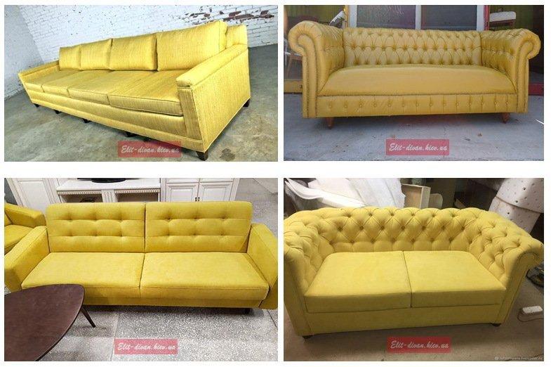 желтые диваны на заказ