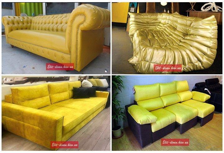 мягкая мебель желтого цвета на заказ