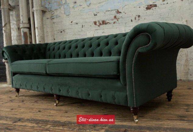 зеленый диван честер