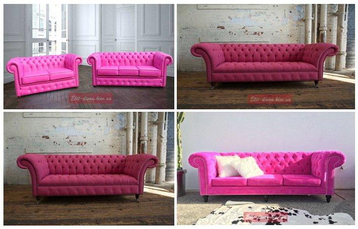 Диван честер розового цвета