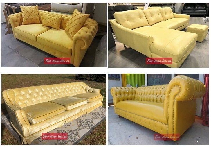 мягкая мебель желтого цвета под заказ