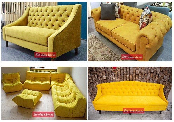мягкая мебель желтого цвета под заказ Россия