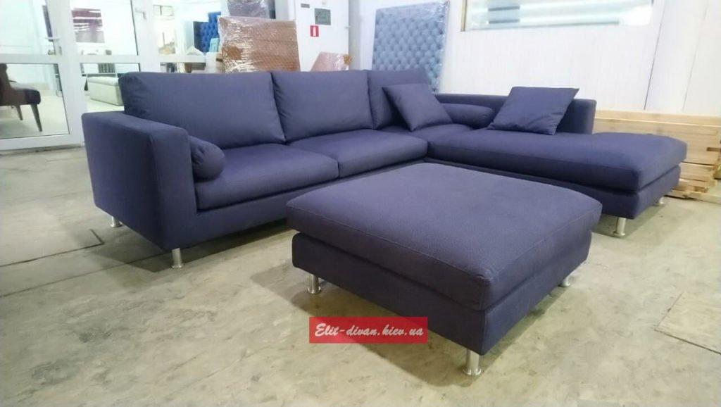 синий диван с пуфом модульный